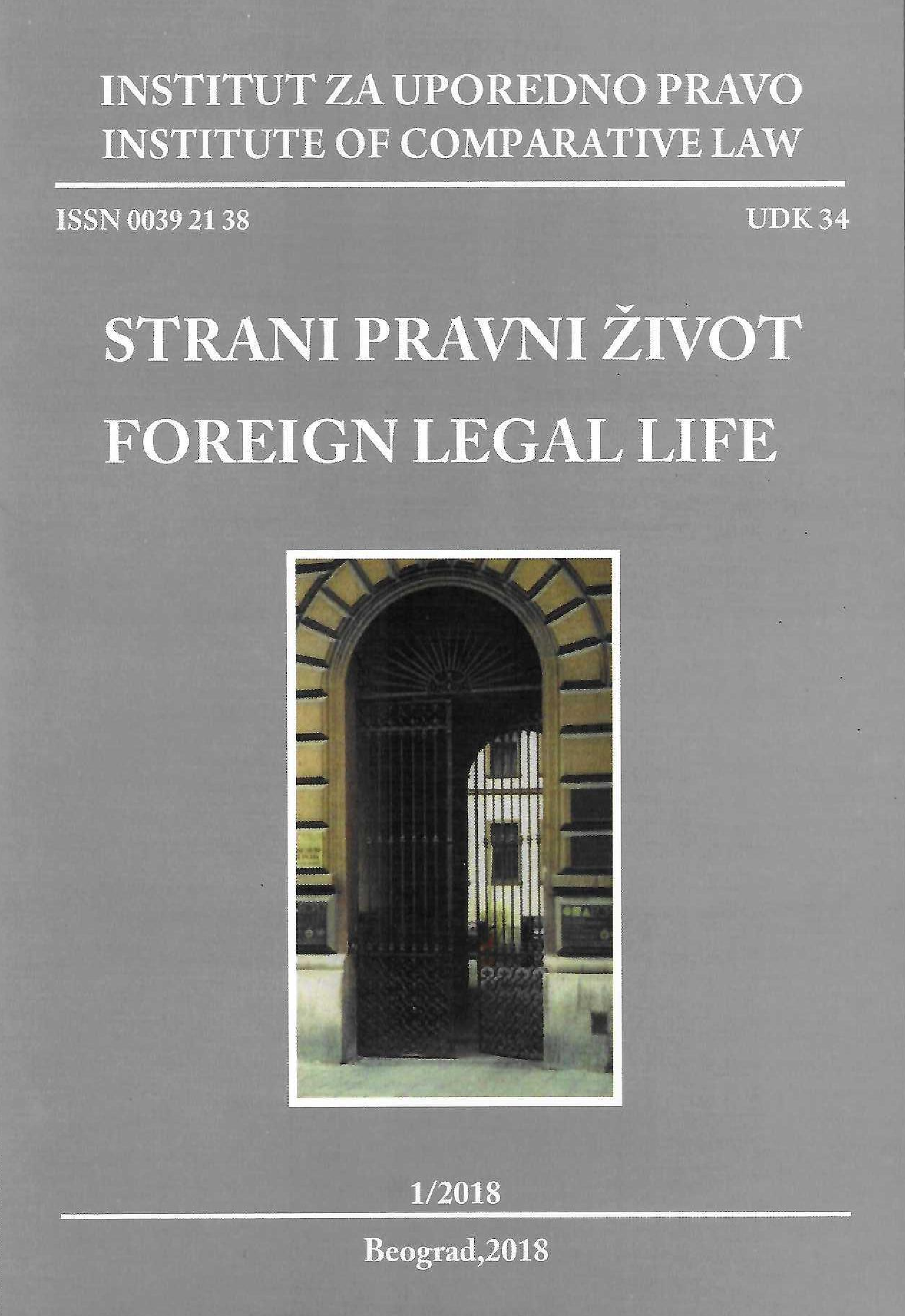 Strani pravni život - Foreign legal life
